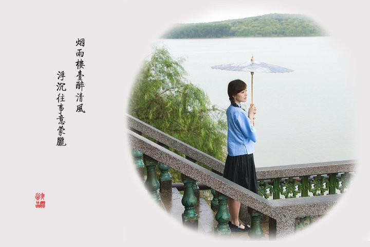 我的江南_www.haiyawenxue.com