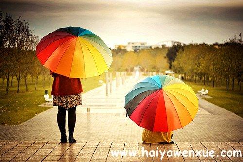 你不知道我爱你_www.haiyawenxue.com