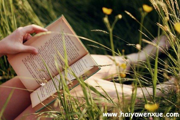 你的爱情短到没有,我的遗忘长过银河_www.haiyawenxue.com