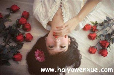 如果三生有幸,只愿再不相逢_www.haiyawenxue.com