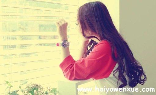 是你还是风景,看湿了我的眼睛_www.haiyawenxue.com