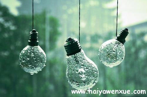 往事不回头,往后不将就_www.haiyawenxue.com