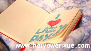 有一种浪漫,不声不响_www.haiyawenxue.com